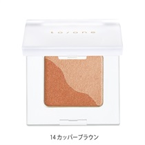 【to/one】ペタル アイシャドウ<全24色>(14:カッパーブラウン - 14:Copper brown)