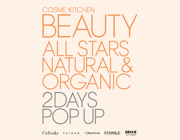 < POPUP情報>Cosme Kitchen BEAUTY All Stars @NEWoMan新宿